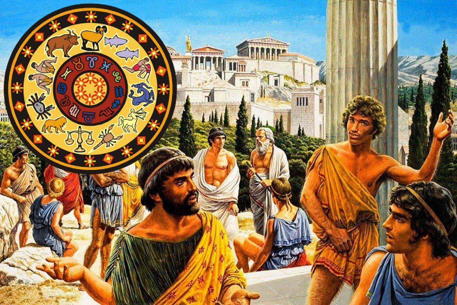 Кто ты по греческому гороскопу