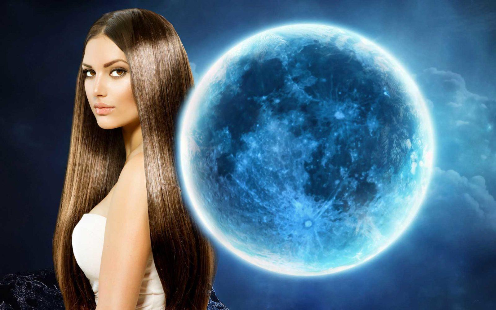 Лунный календарь красоты на ноябрь 2020