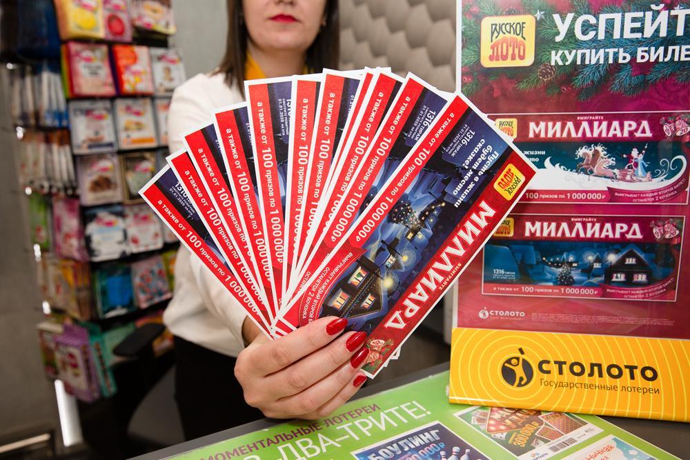 Благоприятные дни для покупки лотерейных билетов в марте 2021