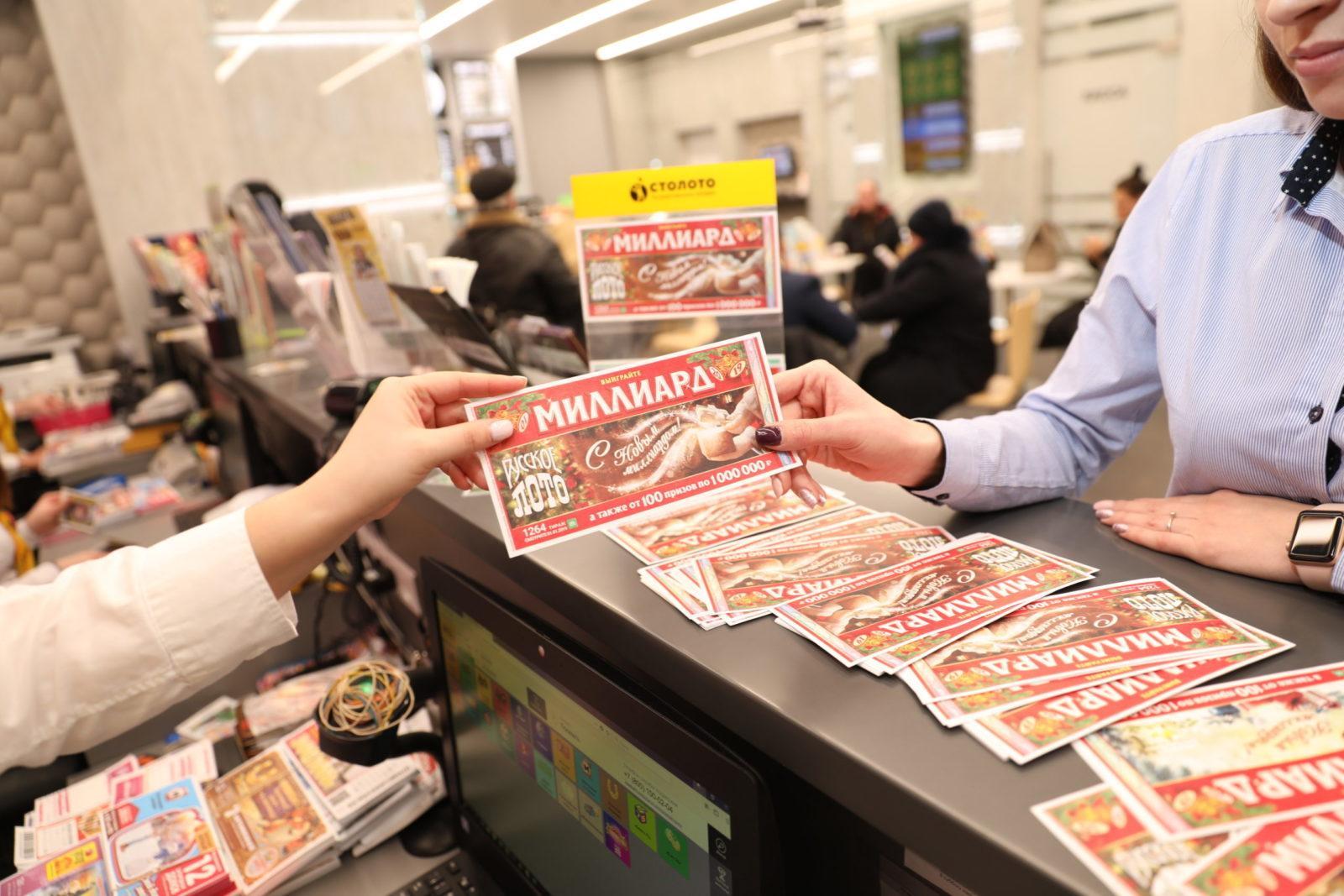 Благоприятные дни для покупки лотерейных билетов в апреле 2021