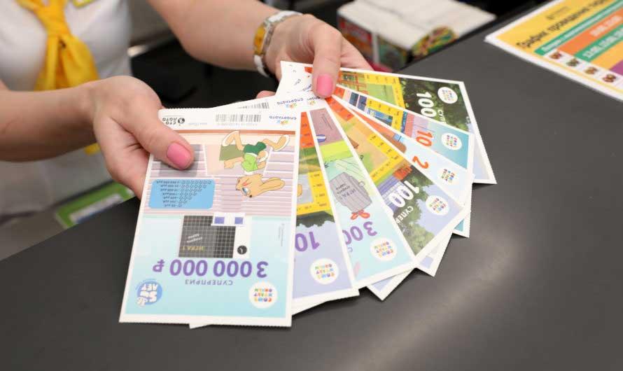 Благоприятные дни для покупки лотерейных билетов в мае 2021