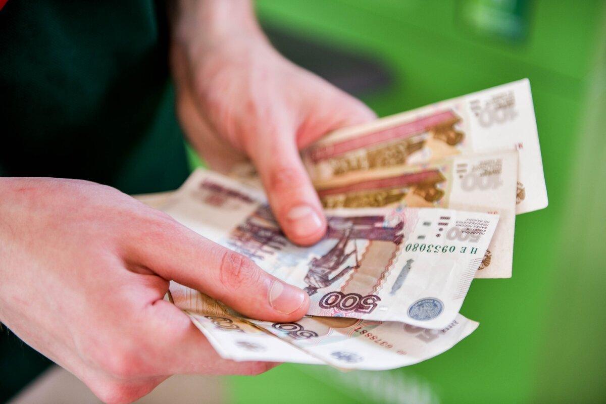 Благоприятные дни для денег – денежный лунный календарь на сентябрь 2021